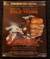 BLOODFIGHT [Blu-ray] - Platinum Cult Edition - UNCUT