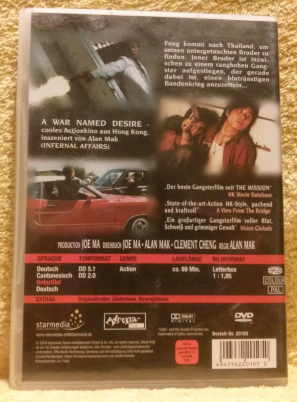 A War Named Desire DVD Uncut (V4)