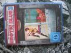 EROTIC BLUE 3 GRINDHOUSE FULL UNCUT DVD EDITION NEU OVP