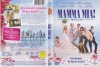 Universal Pictures - Mamma Mia! (m. M. Streep u. P. Brosnan)
