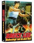 Bruce Lee - Unbesiegt bis in den Tod  (2-DVD-Mediabook)