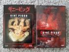 Guinea Pig Complete Series XT Video Uncut 4 DVD Box Schuber