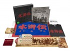 Die Rebellen vom Liang Shan Po - Deluxe Edition, Holzbox