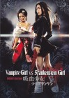 Vampire Girl vs. Frankenstein Girl - Uncut Edition