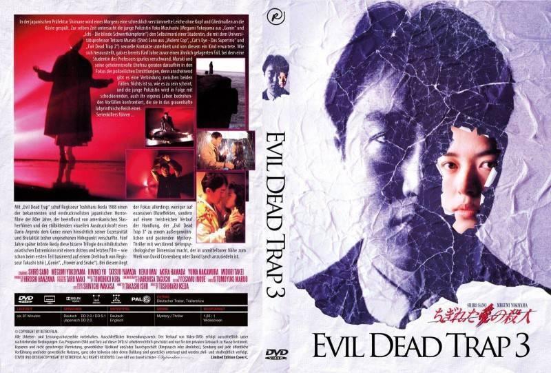 Evil Dead Trap 3 (Kleine Hartbox C) NEU ab 1€