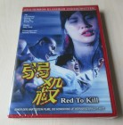 Red To Kill - OVP - Nr. 30/333