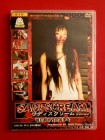 SADI-SCREAM Vol.05 - SICKO - SNUFF - GORE - DVD