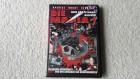 Die Mafia 1 uncut DVD