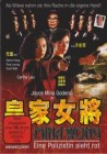 Mina Wong - Eine Polizistin sieht rot (deutsch/uncut) NEU
