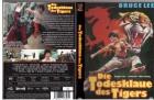 Die Todesklaue des Tigers - Mediabook mit 2 DVDs