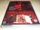 Story of Ricky - UNCUT DVD Digitally restored