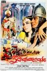 Sheherazade-Der goldene Löwe von Bagdad * Abenteuer * 1963