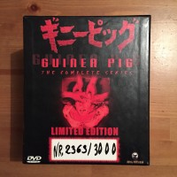 Guinea Pig - The Complete Series DVD Box