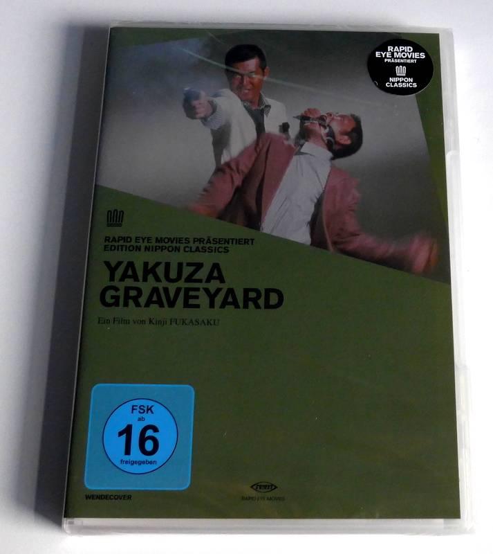 Yakuza Graveyard FSK16 # OmU # Action Krimi # Nippon