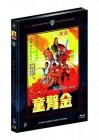 5 Kampfmaschinen der Shaolin - Mediabook Cover A* BD+DVD*OVP