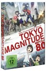 Tokyo Magnitude 8.0 - Komplettbox