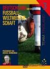 Deutschland und die Fußball-WM 3: Team England - OVP