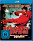 Brother's Justice (Blu-ray) (NEU) ab 1€