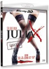 Julia X  - uncut - 3D
