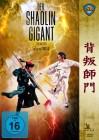 Der Shaolin-Gigant