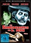 KSM Klassiker - Das Schreckenshaus des Dr. Death