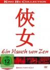 Ein Hauch von Zen - King Hu Collection - Director's Cut
