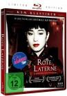 KSM Klassiker - Rote Laterne - Limited Edition