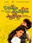 Dilwale Dulhania le Jayenge - Wer zuerst kommt, kriegt die B