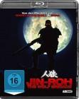 Jin Roh - Blu-ray