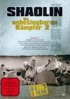 Shaolin - Die unbesiegbaren Kämpfer 2