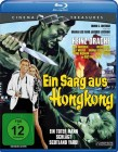 Cinema Treasures: Ein Sarg aus Hongkong Blu-ray