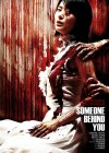 Someone behind you - Horror aus Südkorea - DVD