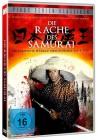 Pidax Serien-Klassiker: Die Rache des Samurai