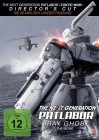 The Next Generation: Patlabor - Director's Cut