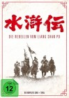 Die Rebellen vom Liang Shan Po - Die komplette Serie - Limit