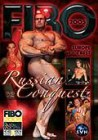 FIBO 2005 - EUROPEs Best - Russian CONQUEST