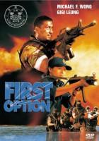 First Option - Michael Wong, Gigi Leung, Damian Lau - DVD