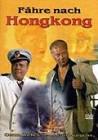 Fähre nach Hongkong - DVD - Curd Jürgens, Orson Welles