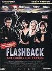 Flashback - Mörderische Ferien!! Alexandra Neldel!!