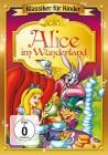 Klassiker für Kinder: Alice im Wunderland