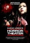 Horror Theater 1: The Present/Deathmake - Japan-Horror