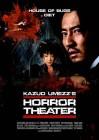 Horror Theater 2