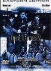 Ultra Force 2 - Eastern Edition -