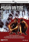 Prison On Fire - High Definition Remastered