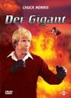 Der Gigant - KULTFILm Chuck Norris ! MEGA RARE DVD Neu !!!