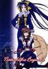+++ Erotik - Anime:  NATÜRLICHE  BEGIERDE  +++