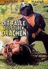 DVD Die Falle des gelben Drachen - Eastern Master