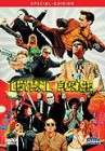 Lethal Force - Special Edition