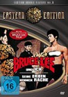 Eastern Double Feature - Vol. 8 -- DVD