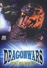 Dragon Wars - Krieg der Monster - Godzilla